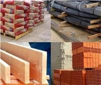 أسعار مواد البناء منتصف تعاملات السبت