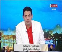 بالفيديو| رضا عبد العال: «الأهلي بحاجة لشد الرحال في مباراة العودة»