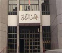 القضاء الإداري يحيل دعوى ضد «ltc» لهيئة المفوضين
