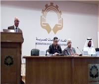 «الصناعات الهندسية» تعقد مؤتمراحول متطلبات الأسواق الخليجية