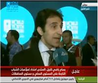 فيديو| متحدث الرئاسة: «منتدى الشباب» دعوة للتعايش السلمي وقبول الآخر