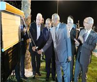 «فوده» و«شعراوي» يفتتحان حديقة الصداقة الدولية بشرم الشيخ