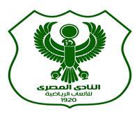 «المصري» يهدد بالإنسحاب من الدوري في هذه الحالة