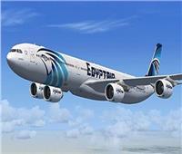 مصر للطيران: بيت خبرة عالمي لإعادة هيكلة الشركة