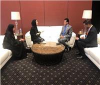 أشرف صبحي مع وزيرة شباب الإمارات في منتدى شباب العالم بشرم الشيخ
