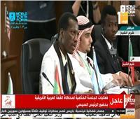 فيديو| مندوب جمهورية بنين: الشراكة تفتح آفاق الاستثمار بين الدول العربية والإفريقية