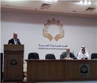 «الغرف الصناعية» تتعرف على متطلبات علامة الجودة الإماراتية والسعودية