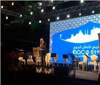 «مصر للطيران» تستضيف الجمعية العامة للاتحاد العربي للنقل الجوي