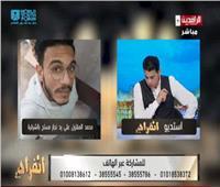 فيديو| محامي قتيل الشرقية يكشف عن تفاصيل الواقعة