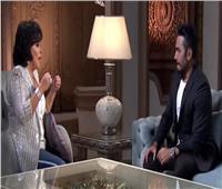 فيديو| تامر حسني ضيف «صاحبة السعادة» 12 نوفمبر
