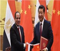 مصر والصين تتفقان على تشجيع الاستثمارات المتبادلة بين البلدين
