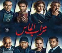 أبرزهم «تراب الماس».. أحمد شعبان يشتري حقوق 15 فيلمًا