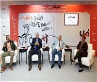 «كلهم أقلامي» في معرض الشارقة الدولي للكتاب