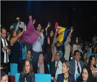 شاهد| الاحتفالات بالجلسه الختامية لمنتدى شباب العالم 2018