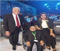 وزيرة الهجرة ترفع شعار الإنسانية برفقة شباب ذوي الاحتياجات الخاصة