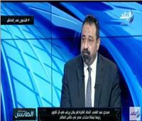 بالفيديو| مجدي عبدالغني: رفضت العمل بقناة الأهلي لهذا السبب