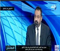 بالفيديو|مجدي عبد الغني: أزمة الملابس لم يكن بها سوء نية.. ومن حقي الحصول على ملابس