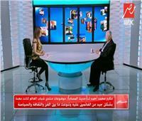 فيديو| مكرم محمد أحمد: احترافية تنظيم مؤتمر الشباب لم يتوقعها أحد