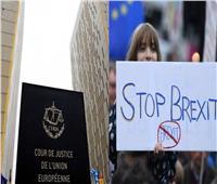 خروج بريطانيا من الاتحاد الأوروبي على طاولة محكمة العدل وسط تعثر المحادثات