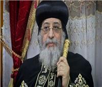 البابا تواضروس يتخذ إجراء جديد بشأن أزمة دير السلطان.. تعرف عليه