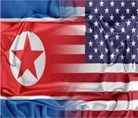 أمريكا واثقة من اجراء محادثات مع كوريا الشمالية رغم تأجيل الاجتماع