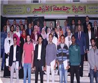 جامعة الأزهر تعقد جلسة نقاشية لدعم مؤتمر «الأطراف للتنوع البيولوجي»