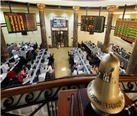 ارتفاع مؤشرات البورصة فى بداية التعاملات الخميس 8 نوفمبر
