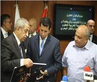 بالصور.. توقيع بروتوكول تعاون بين وزارة الرياضة والأكاديمية العربية للعلوم
