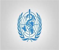 «الصحة العالمية» تحتفل بالأسبوع العالمي للتوعية بالمضادات الحيوية