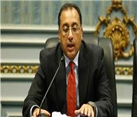 رئيس الوزراء يلتقي مسؤولي «ميرسك» لجذب الخطوط الملاحية لميناء بورسعيد