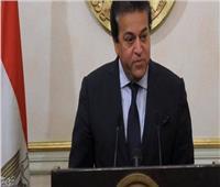 «عبد الغفار» يستعرض تقريرا حول احتفالية «كلاريفت للتميز»