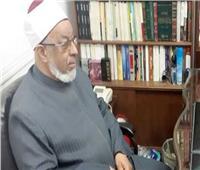 الأزهر ينعي وفاة الشيخ صلاح نصار خطيب الجامع الأزهر السابق