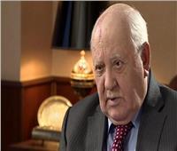 جورباتشوف يحذر من العودة إلى الحرب الباردة