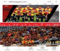 صور.. اختراق الموقع الرسمي للنادي الأهلي قبل  مباراة «رادس»