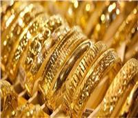 تعرف على أسعار الذهب المحلية اليوم