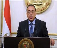 رئيس الوزراء: نعمل على إنتاج منتج مصري متميز قادر على المنافسة عالميًا