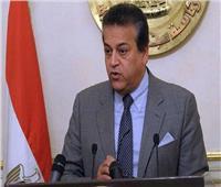 وزير التعليم العالي يصدر قرارين بإغلاق كيانات وهمية
