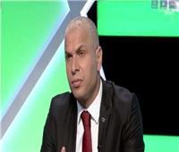 وائل جمعة: خبرة الأهلي مفتاح حسم اللقاء في وجود جمهور الترجي