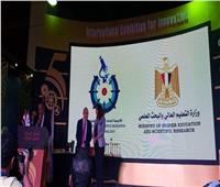 جامعة الأزهر تحصد 3 جوائز ذهبية ورابعة فضية في ختام المعرض الدولي الخامس للابتكار