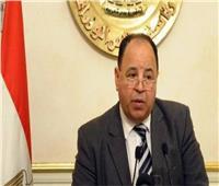 المالية: «استاندر اند بورز» تؤكد نجاح برنامج الإصلاح الاقتصادي