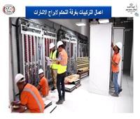 رئيس «السكة الحديد» يتابع تنفيذ مشروع كهربة اشارات بنى سويف- أسيوط