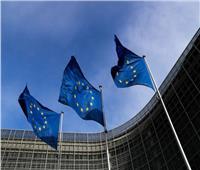 الاتحاد الأوروبي: كثفنا جهودنا للحفاظ على الاتفاق النووي