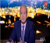 فيديو| عمرو أديب: تلقيت رسائل تهديد قبل مباراة الأهلي والترجي