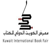 افتتاح معرض الكويت للكتاب تحت شعار «القدس عاصمةفلسطين»..الأربعاء