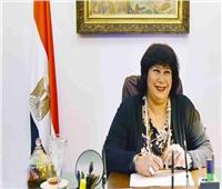 وزيرة الثقافة توزع جوائز مسابقات مهرجان الموسيقى العربية لـ22 فائزا
