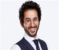 أحمد حلمي يعود للبرامج بـ«النجوم الصغار» 17 نوفمبر