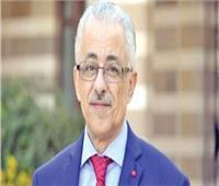 وزير التعليم يشكر «النواب»: الإصلاح مشروع دولة