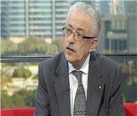 وزير التعليم: وقف الانتدابات لخفض عدد موظفي الوزارة