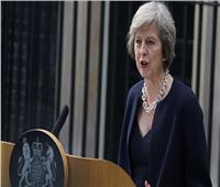 ماي: بريطانيا منفتحة «العلاقة مختلفة» مع روسيا