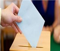 تأجيل الانتخابات العامة في بنجلاديشإلى 30 ديسمبر